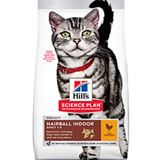 Immagine di Hill's Science Plan Feline Adult Hairball Indoor